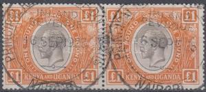 East-African Community stamp Kenya and Uganda pair Used 1922 Mi 17 WS189601