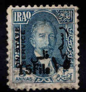 IRAQ Scott o44 Used  1932 Official stamp