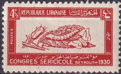 Lebanon #109 F-VF Unused  CV $15.00 (Z3017)