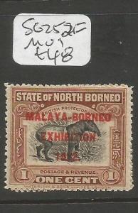 North Borneo SG 252f MOG (5clt)