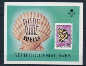 [36755] Maldives 1979 ERROR Marine life Seashell Shifted perforation Rare  MNH