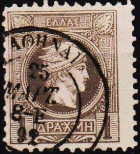 Greece. 1886 1d S.G.84 Fine Used