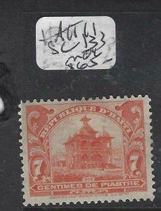 HAITI  (P1606B)  7C  SG 133   MOG