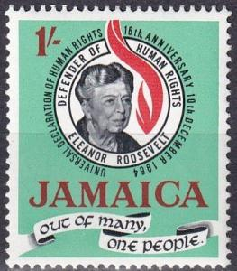 Jamaica #239   MNH