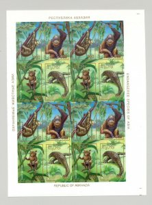 Abkhazia (Georgia) 1997 Asian Animals 4v in 1v Imperf Proof Sheet of 16