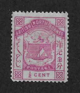 NORTH BORNEO SC# 25 FVF/MNG 1886