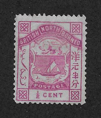 NORTH BORNEO SC# 25 FVF/MNG 1886