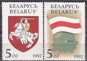 Belarus 15-6 1992 Symbols Cpl MNH