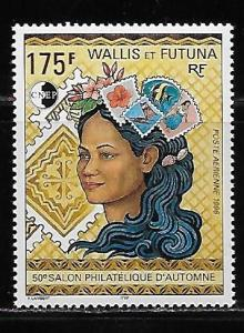 Wallis and Futuna Islands C192 Autum Stamp Salon single MNH