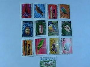 NEW HEBRIDES/BRITISH # 217-229-MINT NEVER/HINGED-COMPLETE SET-----QEII----1977