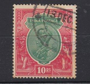 J28317 1926-36 india used #123 king wmk 196