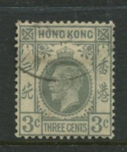 Hong Kong - Scott 132 - KGV Definitive  -1931 - FU - Single 3c Stamp