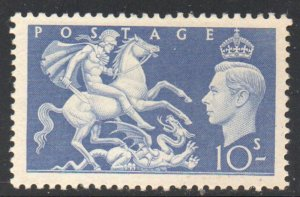 Great Britain Sc 288 1951 10/ G VI St George & Dragon stamp mint