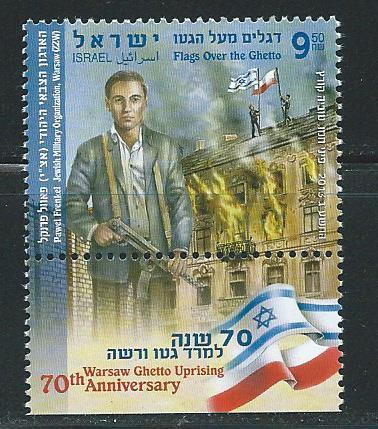 Israel 1968 2013 75th Warsaw Ghetto Uprising single MNH