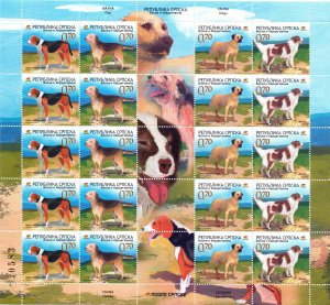 Bosnia and Herzegovina. 2007. l401-4. Dogs. MNH.