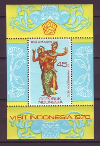 J25025 JLstamps 1970 indonesia s/s mnh #788a dancers