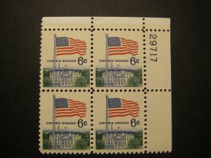 Scott 1338, 6c Flag over White House, PB4 #29717 UR, MNH Regular Beauty