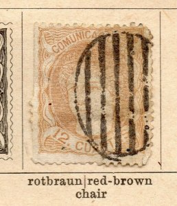 Spain 1870 Early Issue Fine Used 12c. NW-16570