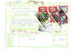 Kuwait 1D Shiek Sabah (2) and 100f (2), 250f, and 500f Seif Palace 1982 Mirqa...