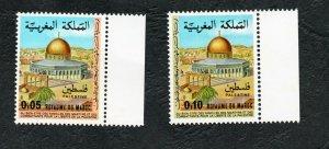 1978 - Morocco - Maroc- Palestinian  Solidarity- Soutien aux Palestiniens- Dome