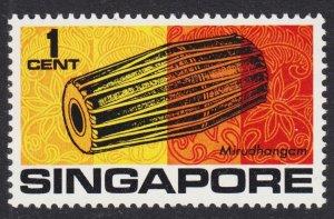 Singapore Scott 107 VF mint OG NH.