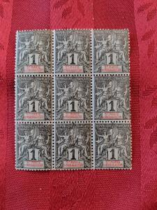 Malagasy 28 F-VFNH multiple, CV $45