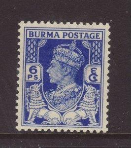 1938 Burma 6 Pies Mounted Mint SG20