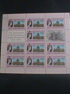 MONTSERRAT-1978 SC#385-25TH ANNIV: CORONATION OF QUEEN ELIZABETH II MNH SHEET