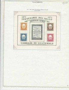 guatemala 1971 100th anniv of postage & issues of 1971-72 stamps page ref 18399