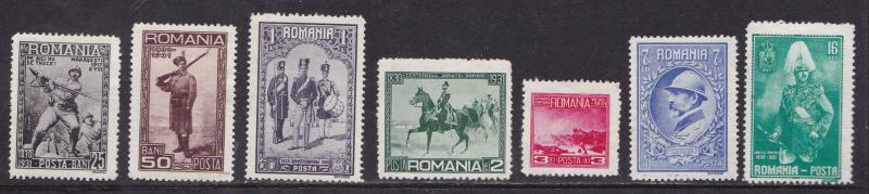 Romania 1931 Centenary of the Romanian Army Complete (9) Mint(*)/F-VF Sct.389-95