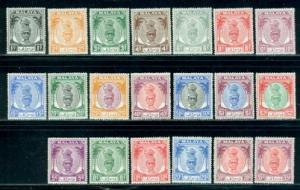 Malaya-Perak #105//125  Mint  Scott $52.15