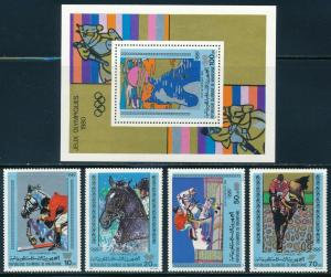 Mauritania - Moscow Olympic Games MNH Horsing Set (1980)