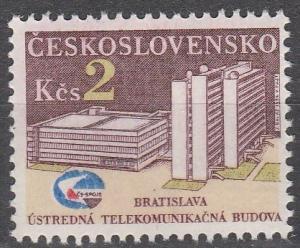 Czechoslovakia #2516 MNH F-VF  (SU6103)