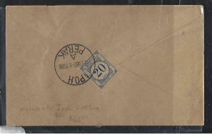 MALAYA FMS COVER (P0512B) 1960  LOCAL COVER MPU 20C POSTAGE DUE COVER