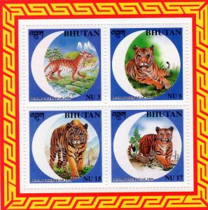 Bhutan 1998 Tigers - Year of the Tiger Sheet of 4 MNH Sc1187
