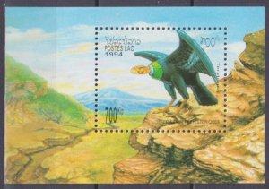 1994 Laos 1395/B148 Birds of prey 5,00 €