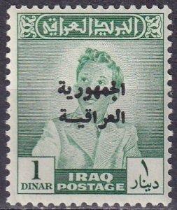 Iraq #194 MNH CV $50.00  (Z4512)