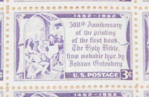 1952 sheet - Gutenberg Bible  Sc# 1014