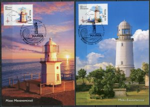 Russia. 2020. Lighthouses of Russia. Cancellation Moscow (Mint) Set