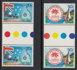 Cocos Islands 32-3 Postal Service gutters MNH