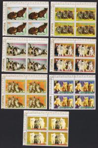 Eq. Guinea Cats and Kittens 7v Blocks of 4 MI#1016-1022