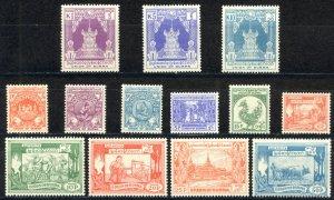 Burma Sc# 139-152 MNH (no 2k) 1954 Definitives