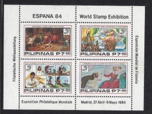 1690 Espana '84/St Dominic/Spoliarium/Francisco/Luna CV$25