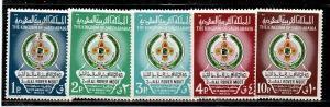 Saudi Arabia Scott 451-5 Mint NH (Catalog Value $23.75)