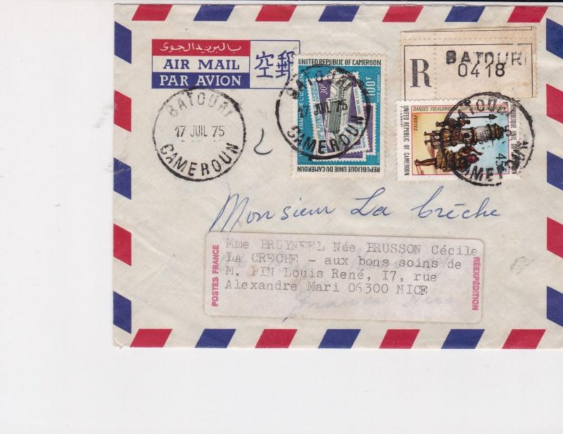 cameroun 1975 folklore + building airmail stamps cover ref 20464