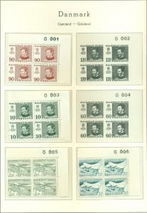 GREENLAND PLATE NO. BLOCK COLLECTION - 1972-1997, 211 Blocks, all NH Scott $2800