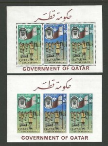 1965 Qatar Boy Scouts oil SS perf &Imperf