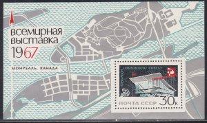 Russia # 3292, Expo 67, Souvenir Sheet,  NH, 1/2  Cat.