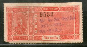 India Fiscal Thana Devli State 1An Court Fee Revenue Stamp Type6 KM61 Used #613B