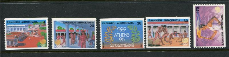 Greece #1623a-7a Coils MNH